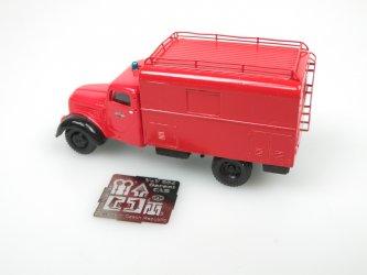 Garant 30K Box