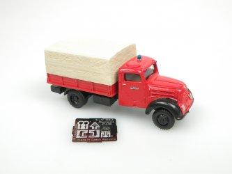Garant MTW truck covered