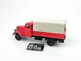 1949 Granit 27 MTW (fire truck)
