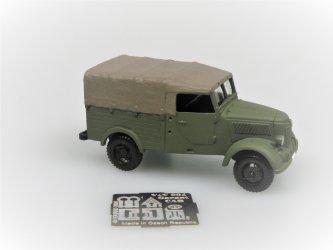 1949 Granit 27 D/Zg Military (Zughilfsfahrzeug) closed soft